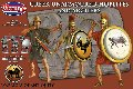 Photo of Greek Unarmoured Hoplites and Archers (VXA005)