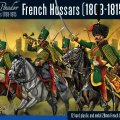 Photo of Warlord Games French Hussars (302012002)