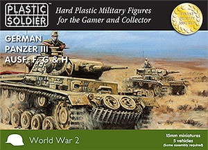 15mm Panzer III F,G and H