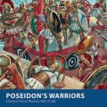 Photo of Poseidon's Warriors (BP1528)
