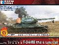 Photo of Soviet T34/85 Tank (28mm) (RU012)