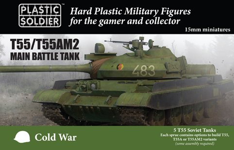 15mm T55/T55AM2 Main Battle Tank