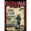 Photo of Painting WAR 6 - FEUDAL JAPAN (BP1526)