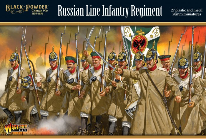 Russian Line Infantry Regiment