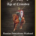 Photo of Era Of Princes Rus Warband Starter (4 Points) (SSB16)